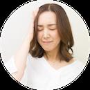 頭痛を訴える患者
